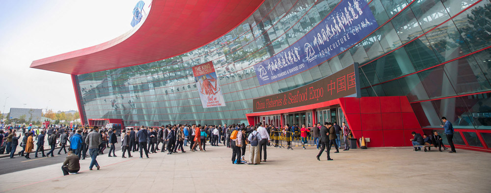 CHINA FISHERIES & SEAFOOD EXPO 2018